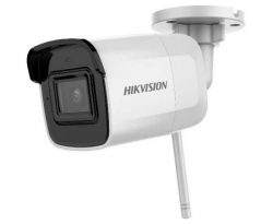 Hikvision DS-2CD2041G1-IDW1 (4mm) IP kamera