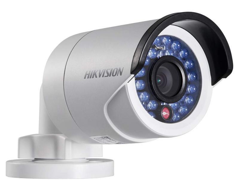 Hikvision DS-2CD2042WD-I (6mm) IP kamera