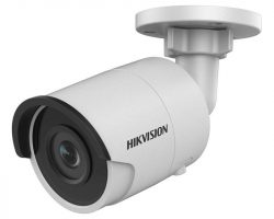Hikvision DS-2CD2043G0-I (6mm) IP kamera