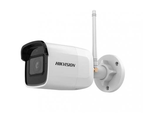 Hikvision DS-2CD2051G1-IDW1 (2.8mm) IP kamera