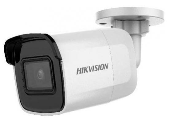 Hikvision DS-2CD2085FWD-I (2.8mm)(B) IP kamera